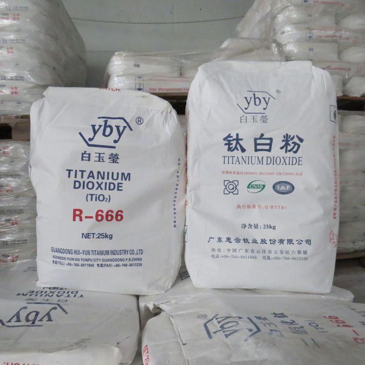 广西大华DHA-100 添多华锐钛型钛白粉 临沂销售 添多华二氧化钛