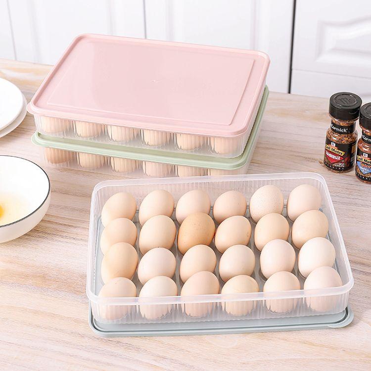 居家家可叠加带盖鸡蛋收纳盒厨房冰箱食物保鲜盒鸡蛋格蛋托鸡蛋盒