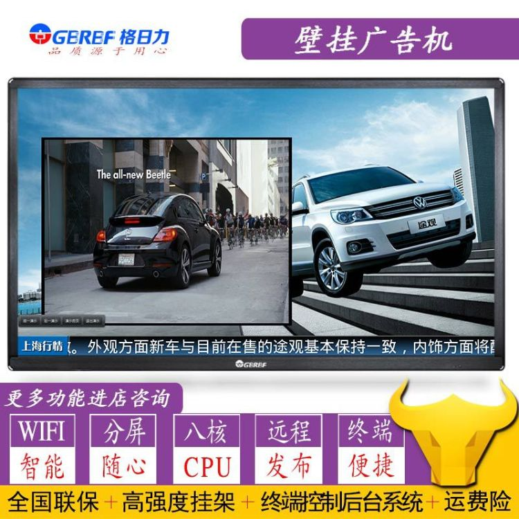 商用庆典活动宣传广告机 宽 大屏数码相框 自动视频播放图片轮播