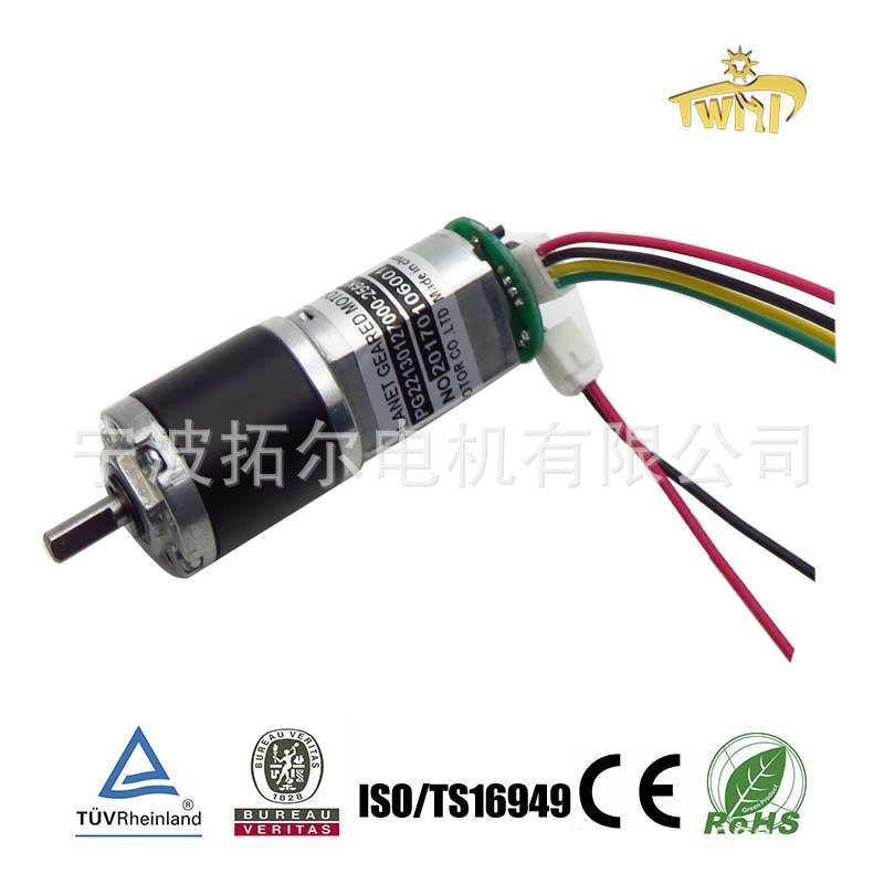 供应22mm180、130电机 带霍尔编码器 双通道译码器
