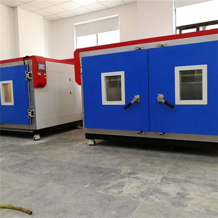 浙江四达步入式高低温试验箱  大型恒温恒湿试验箱 步入式试验箱