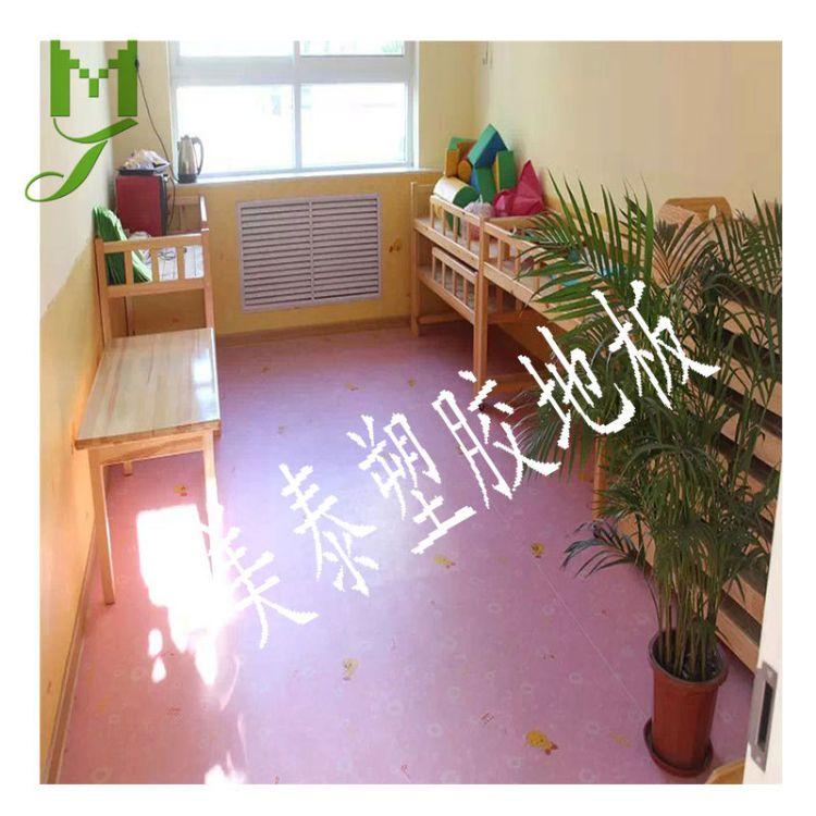 厂家生产供应 幼儿园室内塑胶地板 幼儿园活动场所专用地板