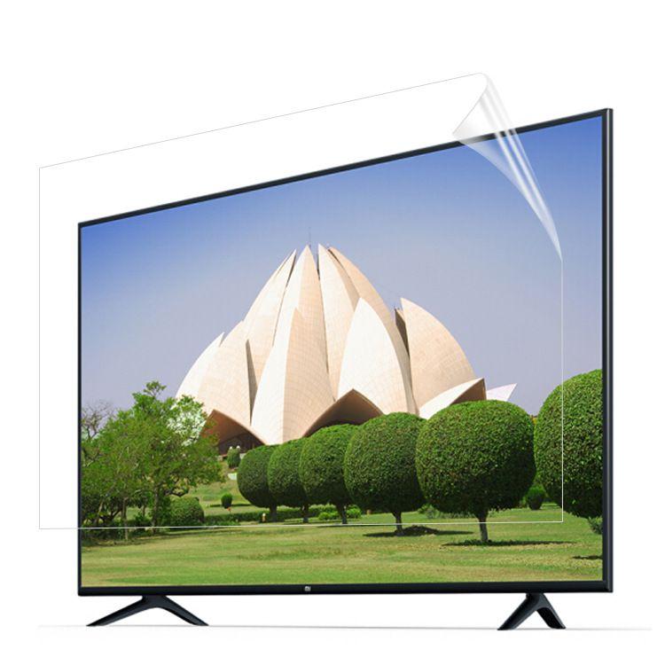 工厂订做电视机屏幕保护膜台式电脑防蓝光护眼保护膜高清防刮贴膜