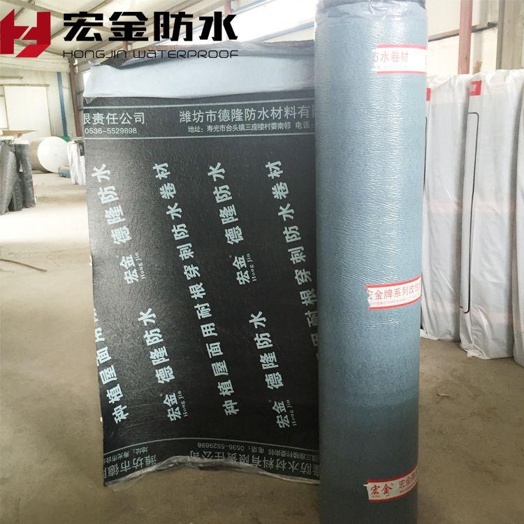 优质自粘聚合物改性沥青防水直销 4.0mm改性沥青自粘防水卷材批发