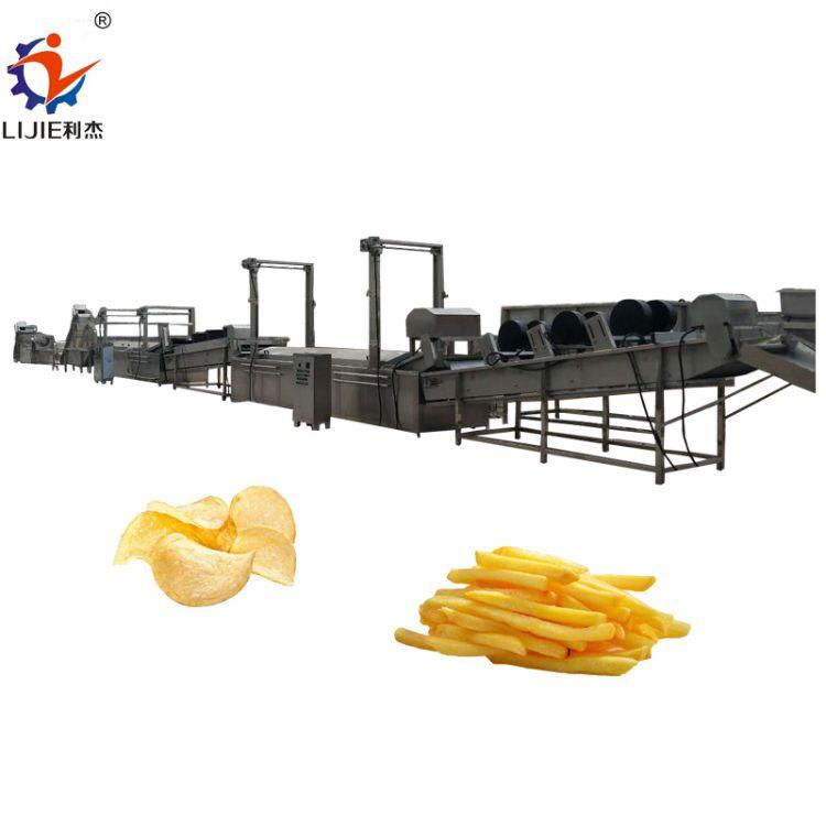 专业生产不锈钢薯片油炸生产线 柴油加热薯片油炸设备 薯条流水线