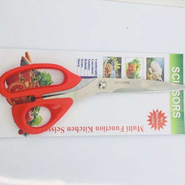 红叶5014剪刀 家用剪刀 厨用剪刀 民用剪刀 耐磨裁缝剪刀批发