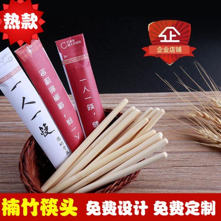 一次性筷子头可换头筷子火锅筷头接头筷一人一筷拼接筷可定制logo