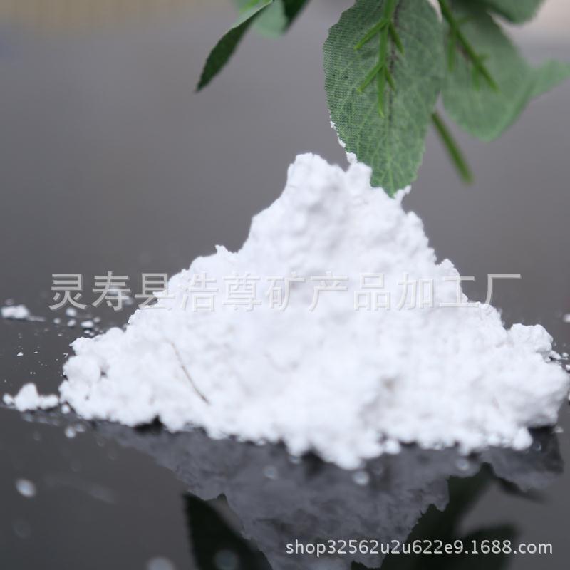 1250目白色超细煅烧高岭土 涂料 陶瓷耐高温高岭土 免费拿样