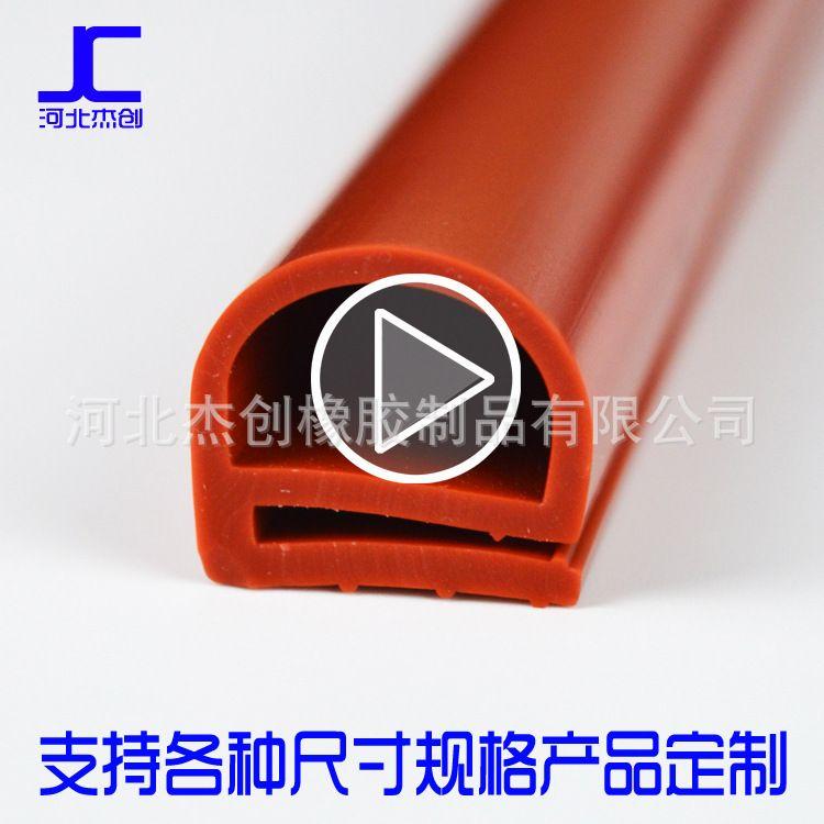 供应 高温硅胶密封条 彩色e型硅胶密封条 硅胶条 异型硅胶密封条