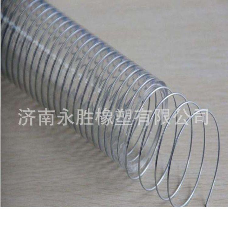 供应PVC透明钢丝管 耐折抗压 耐油耐腐蚀  钢丝透明软管