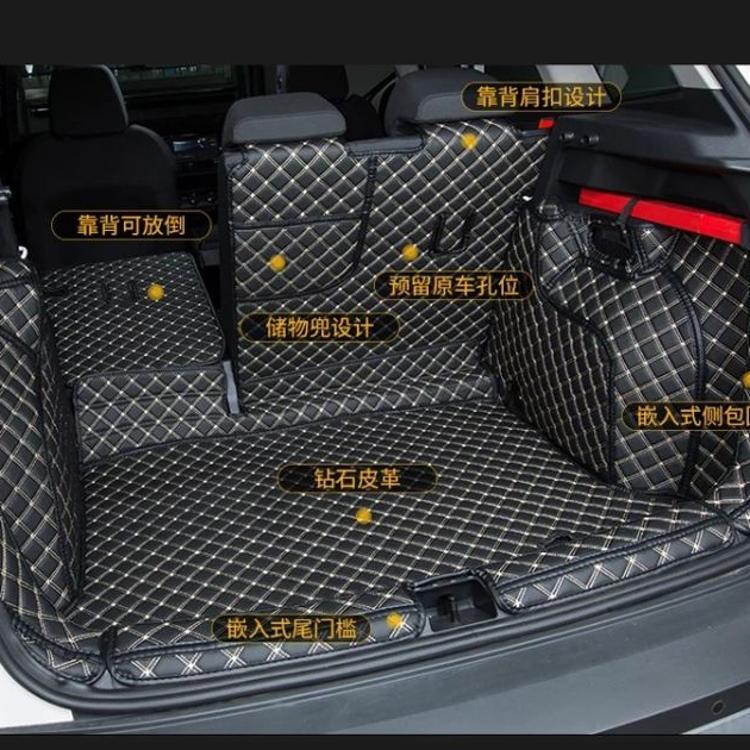 18款斯柯达柯珞克柯米克全包围后备箱垫尾箱垫子专车专用汽车改装