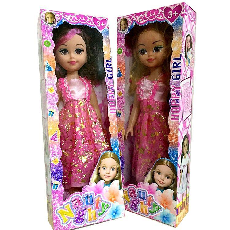 18寸换装娃娃梦幻时尚搪胶娃娃儿童乐乐芭比娃娃可爱公主娃娃直销