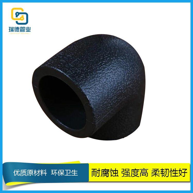 厂家批发 HDPE塑料90度弯头管件 山东PE承插弯头90°pe管件