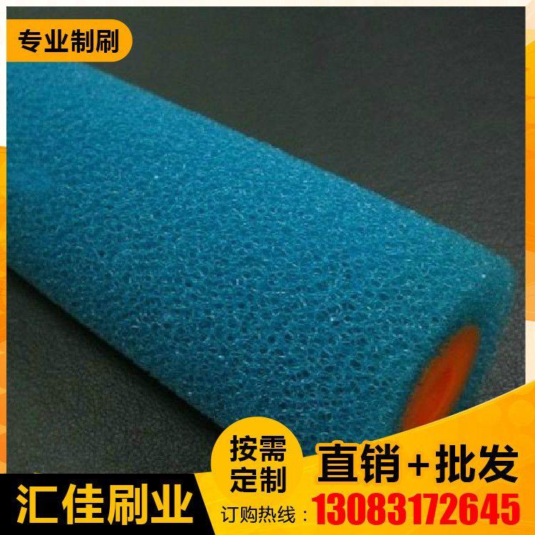 吸水海绵轮PVA材质高强力白黑蓝三种颜色海绵辊