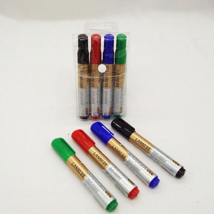蓝瑟 BN-8001 4支PVC金属标记笔 记号笔 画画勾线笔