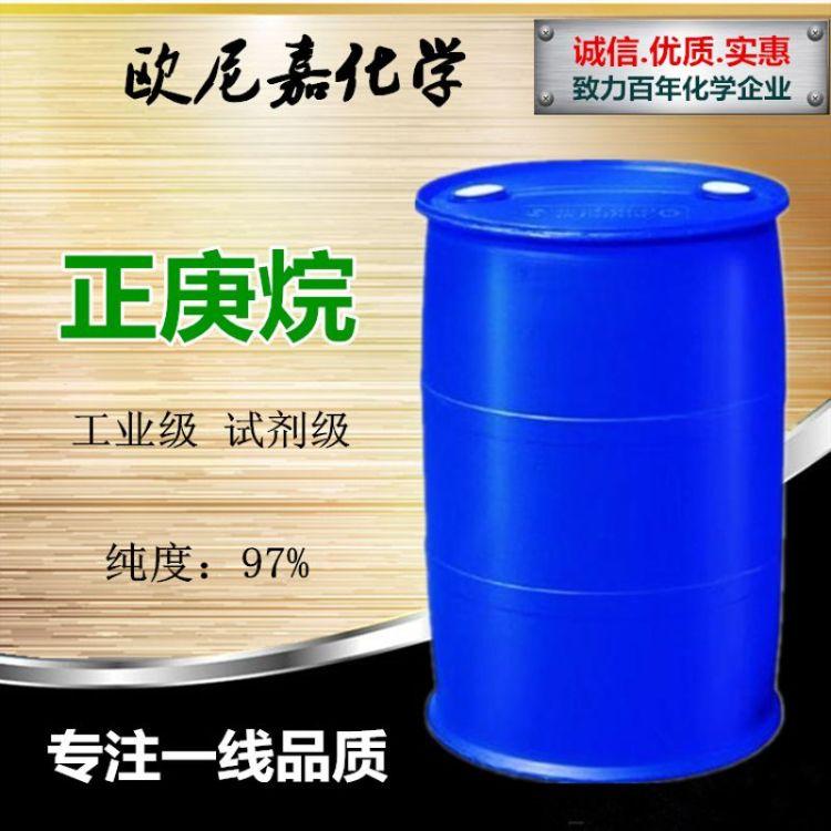 供应优质 正庚烷 庚烷 工业级 试剂级 高品质正庚烷 含量97% 厂家