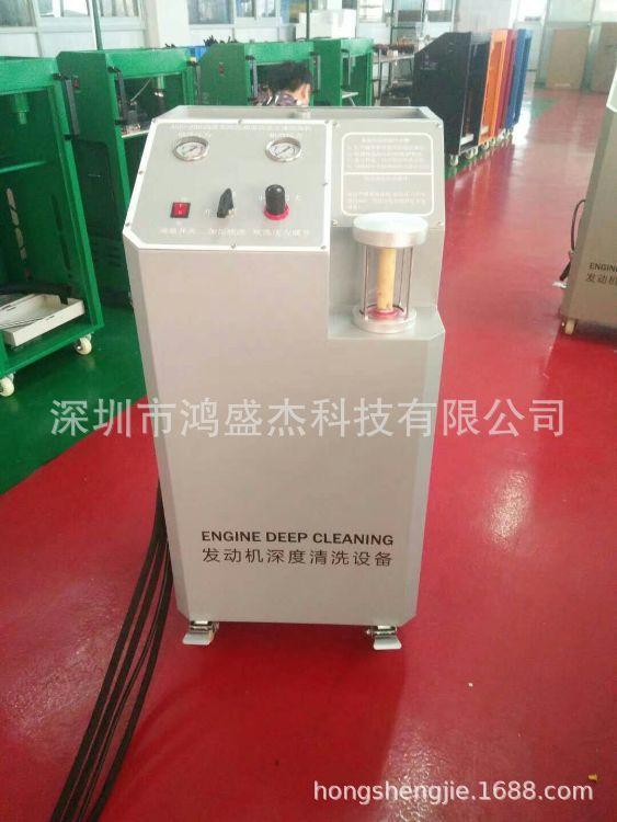 发动机深度清洗机 发动机油泥清洗机 发动机油更换清洗机