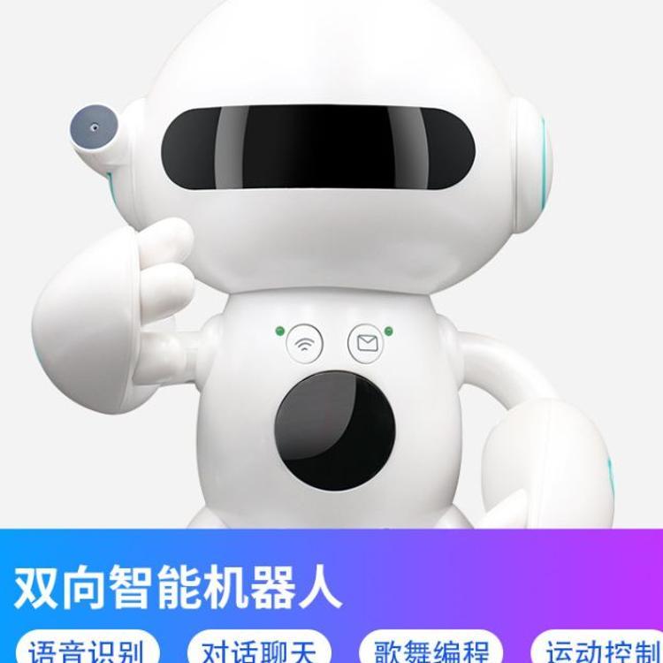 爱童星际小白人工智能机器人wifi早教机器人编程运动跳舞机器人