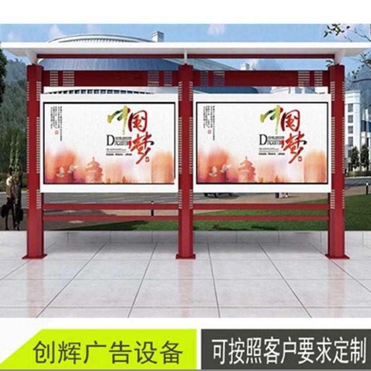 厂家直销户外宣传栏广告宣传栏滚动宣传栏校园定制小区广告告示牌