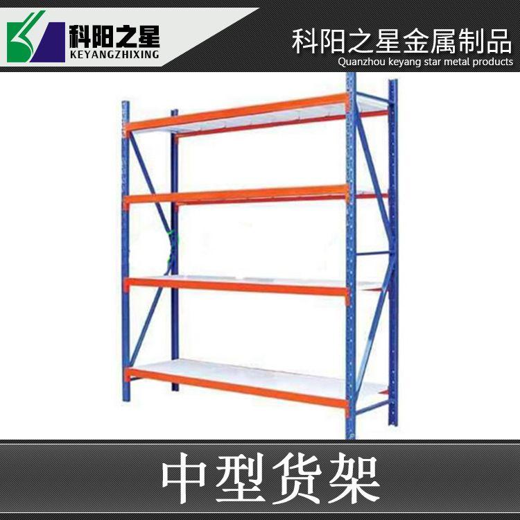 轻型中型仓库货架 钢制货架 车间货架 简易货架 三角书架