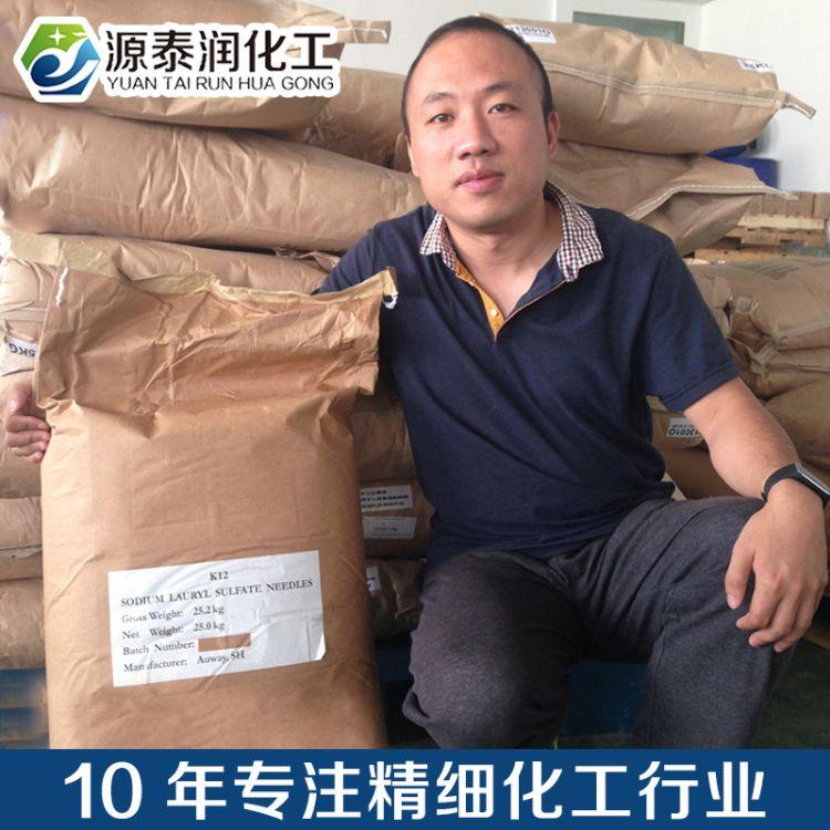 现货供应十二烷基硫酸钠优质k12针粉状牙膏发泡剂乳化剂