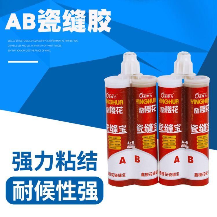 现货批发AB瓷缝胶双组份施工填缝剂白管水性真瓷胶填缝剂防水防霉