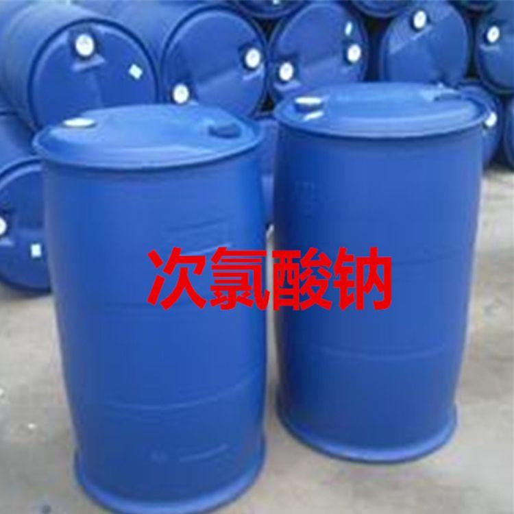 供应次氯酸钠(工业级)