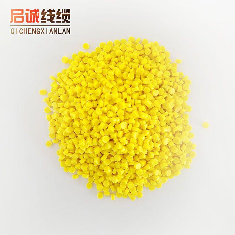 厂家生产PVC包膜注塑电线电缆专用 树脂粉二辛脂丁脂原料颗粒