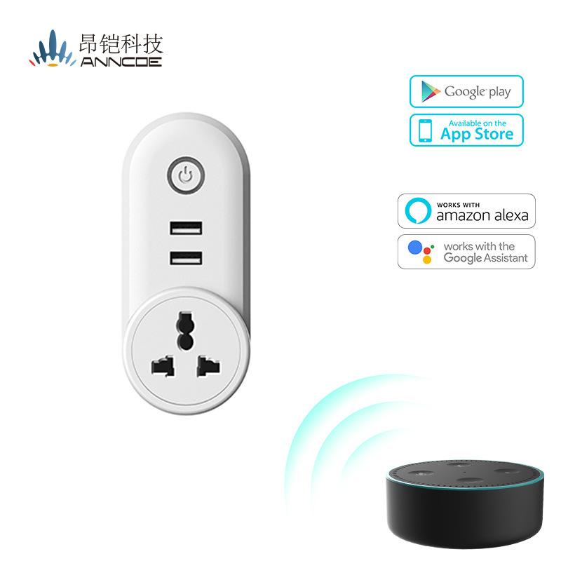 亚马逊alexa语音插座 wifi智能远程遥控开关插座印度规家居插座