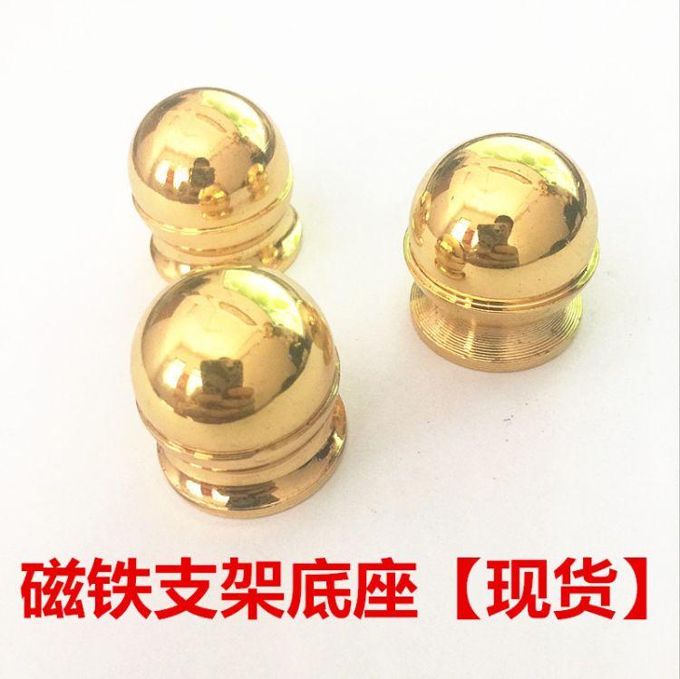 360磁铁支架 手机支架厂家 五金配件 五金制品 五金磨具 生产商