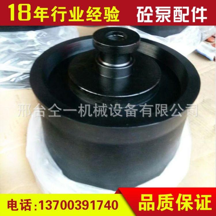 混凝土泵配件韩国大农230活塞 砼泵配件 车泵地泵配件