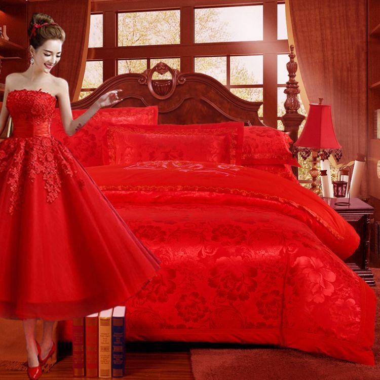 婚庆四件套 贡缎全棉 结婚四件套 家纺礼品纯棉大红床上用品4件套