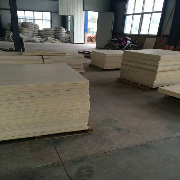 稀土含油尼龙板 pa66尼龙板 蓝色尼龙板 浇铸尼龙板厂家定制