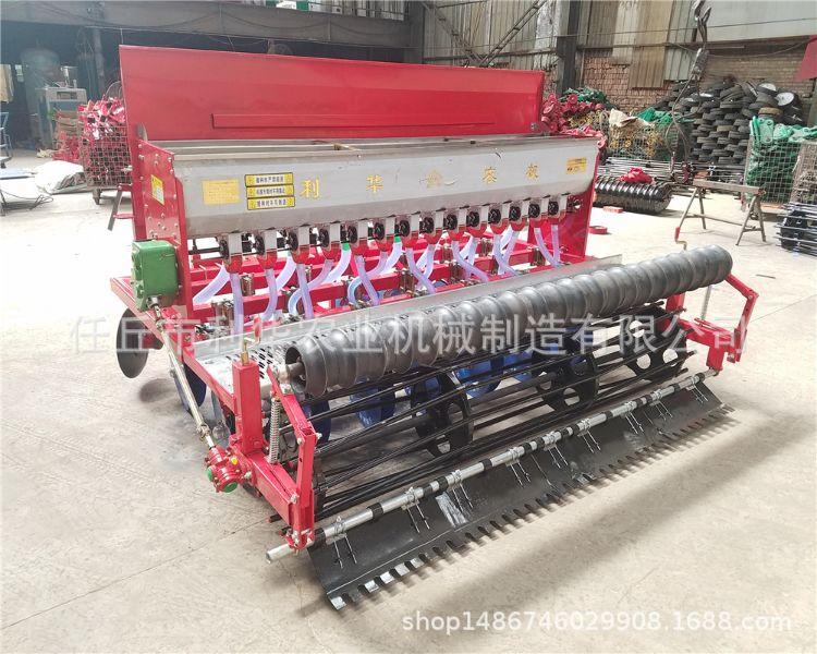 利华系列 厂家直销 小麦施肥播种机 2BX-14 平土起垄播种施肥镇压