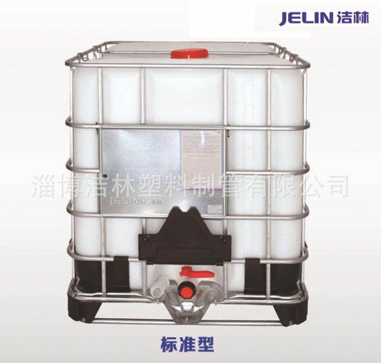 塑料吨桶1000L,塑料千升吨桶化工,方桶吨桶塑料