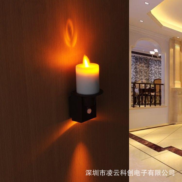 厂家批发LED人体感应电子蜡烛灯 摇摆蜡烛灯 LED小夜灯 电子蜡烛