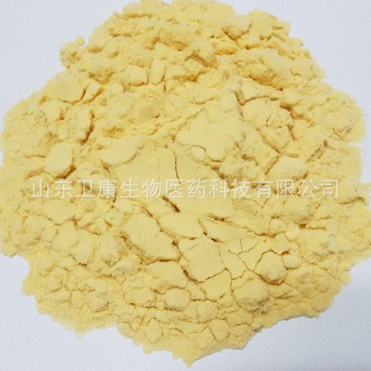 新品上市 饲料级壳寡糖 饲料添加剂 氨基寡糖素 量大从优