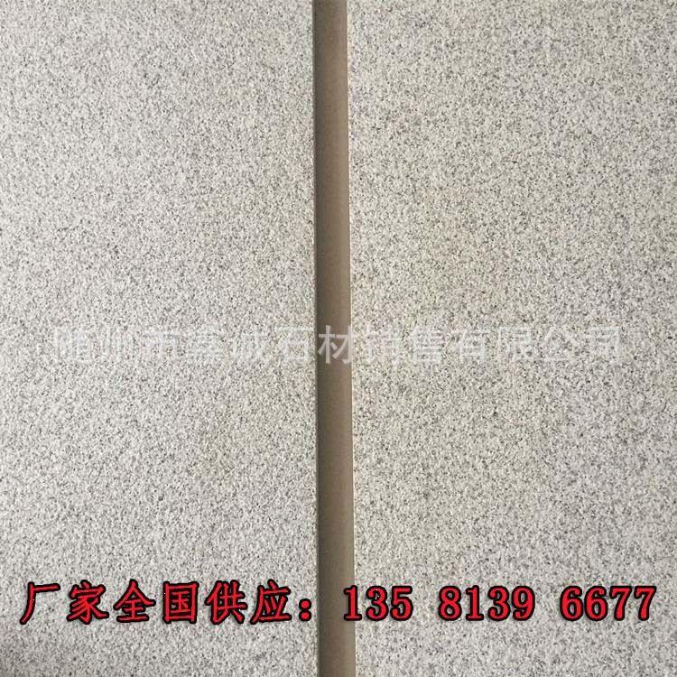 湖北g603芝麻白石材厂家  随州白麻 芝麻白花岗岩光面 产地批发价
