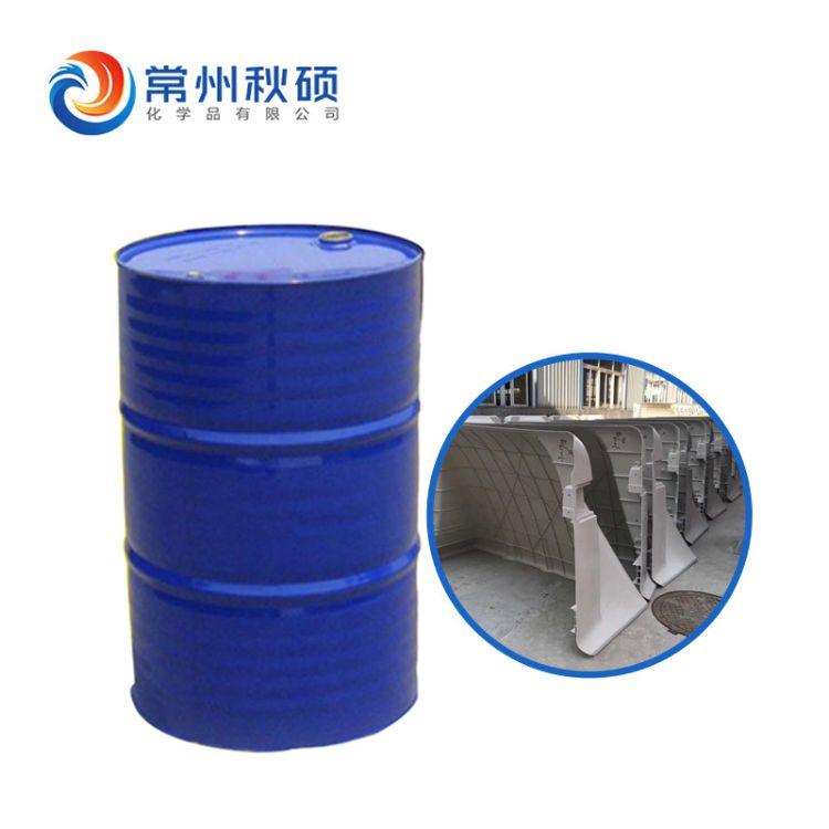 【现货直发】模压树脂109 BMC树脂  团料树脂 经济款 通用性强