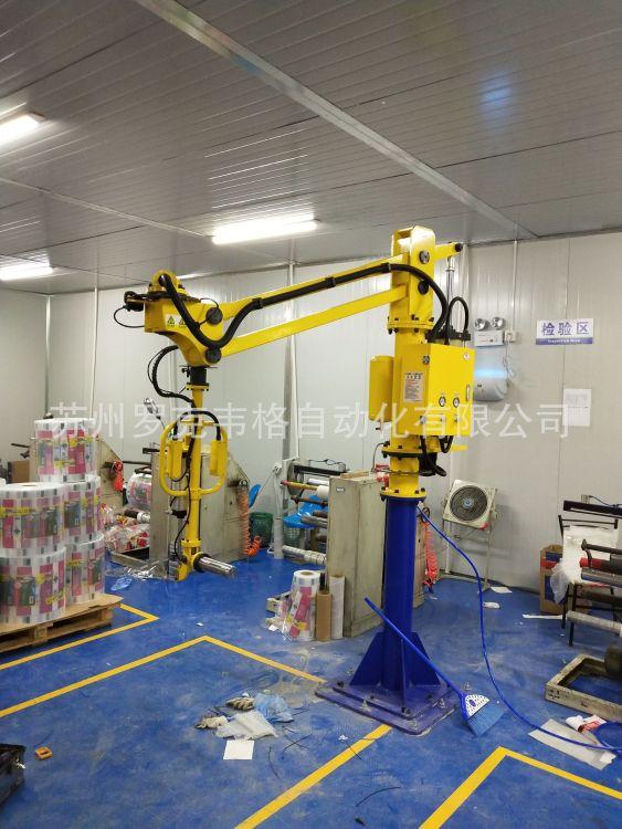 纸卷搬运助力机械手 旋切机搬运助力臂 气涨轴助力机械手