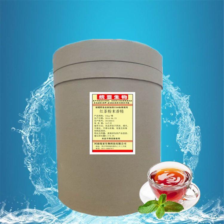优质 红茶粉末香精 食品级香精香料 烘焙饮料糕点添加剂香气纯正