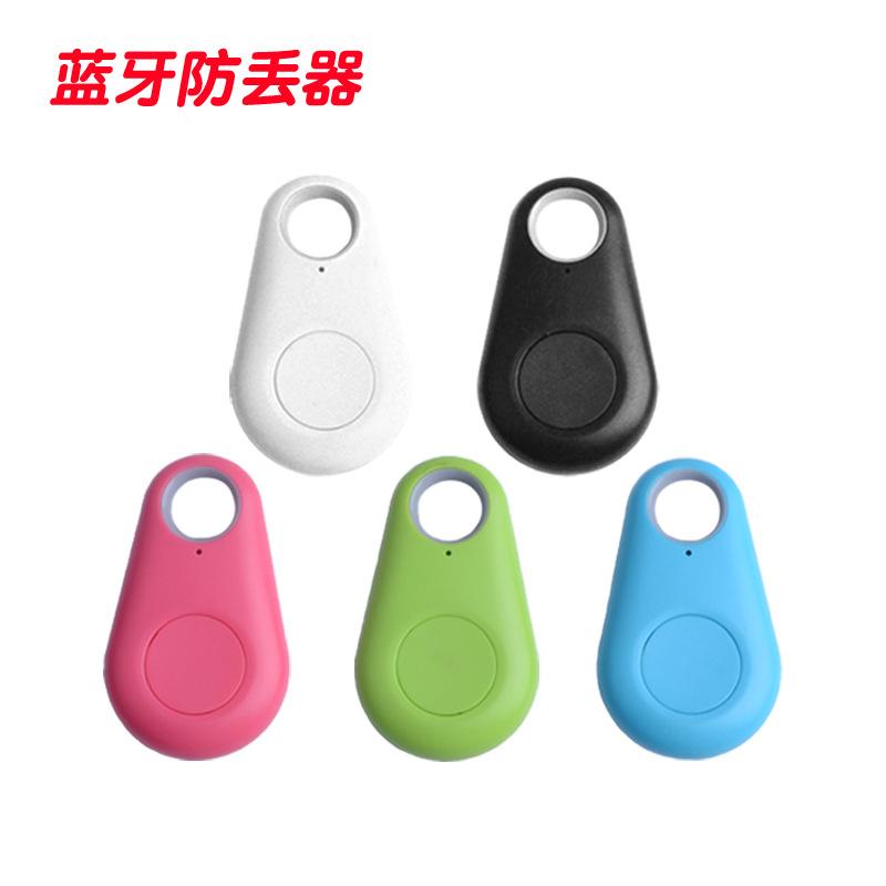 厂家现货直销水滴蓝牙4.0低功耗手机箱包钥匙防盗报警智能防丢器