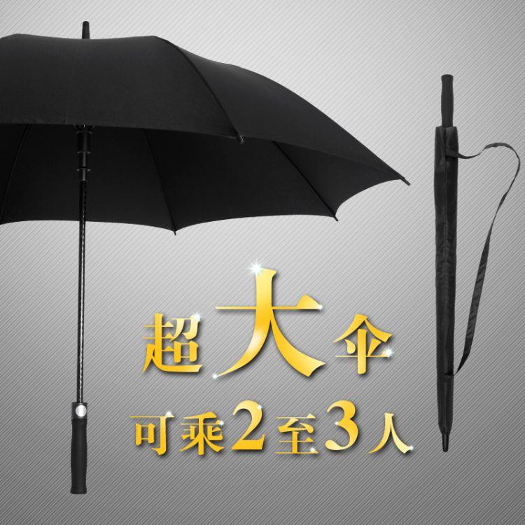 传扬伞业 现货批发高尔夫商务伞汽车专用大雨伞超大防风直柄伞