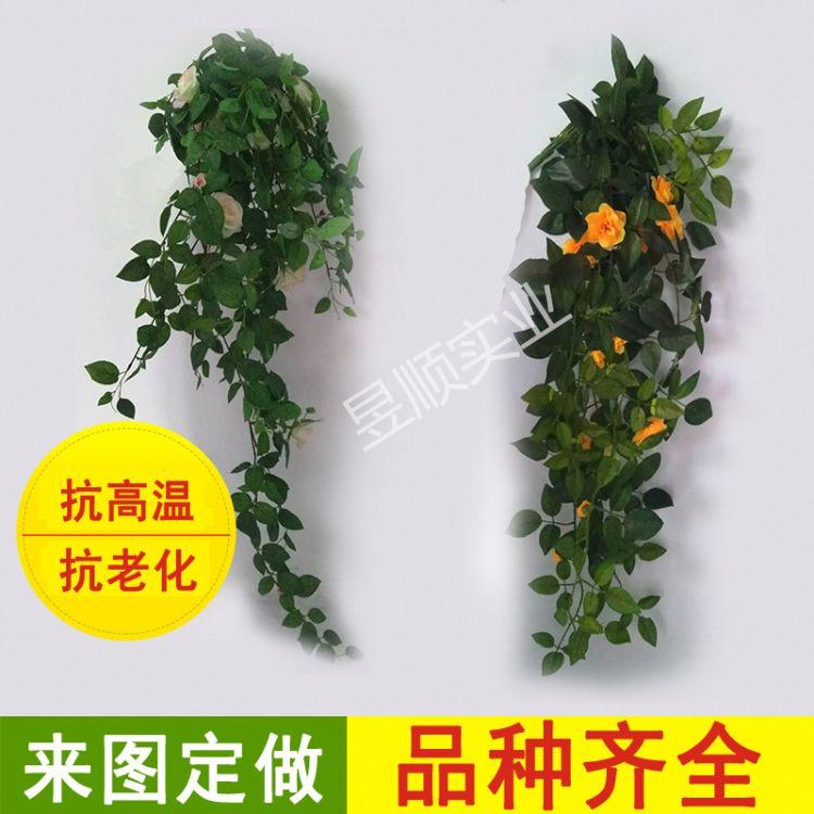 仿真植物藤条葡萄叶藤条仿真装饰花假花藤条批发仿真绿植墙装饰景