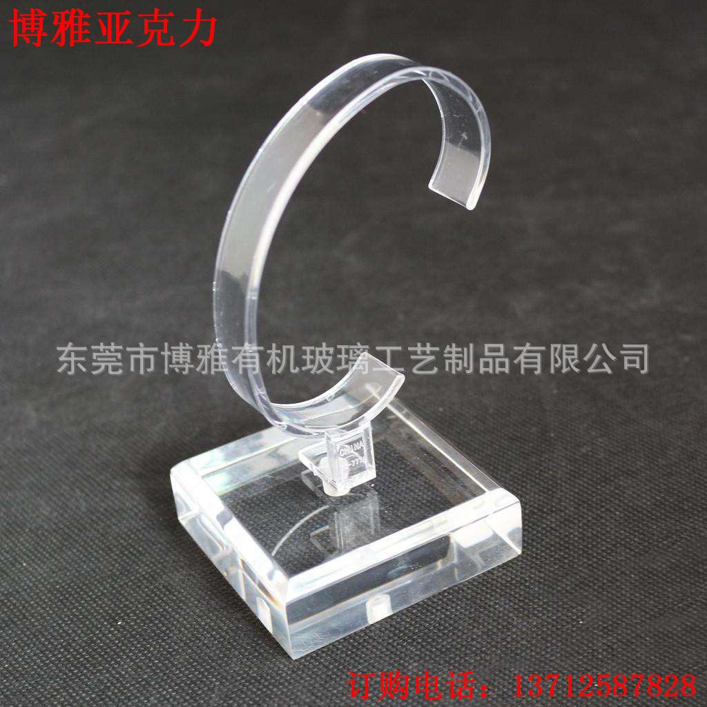 亚克力手表展示架   手表托架时尚首饰展示架   手表展示陈列道具
