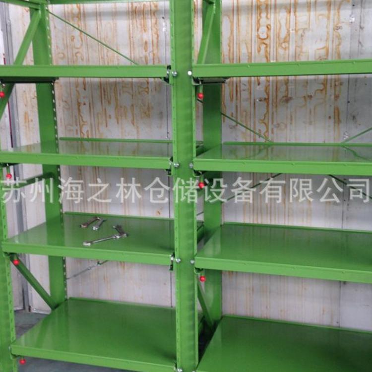 苏州货架厂家直销半开式重型模具架 标准模具架 宁波模具架货架