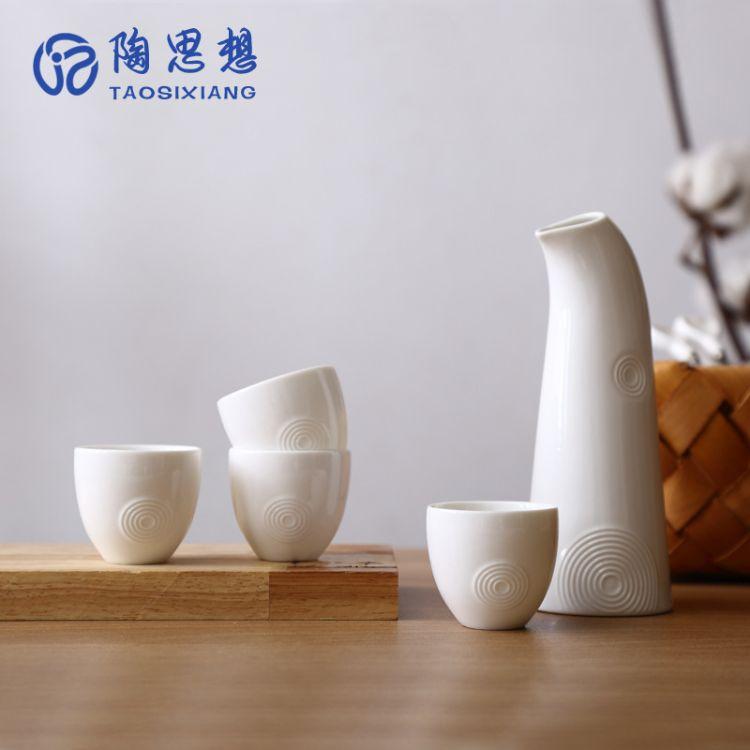 陶思想 螺纹酒具套装 日式陶瓷酒具 和风简约酒壶酒杯简欧酒具