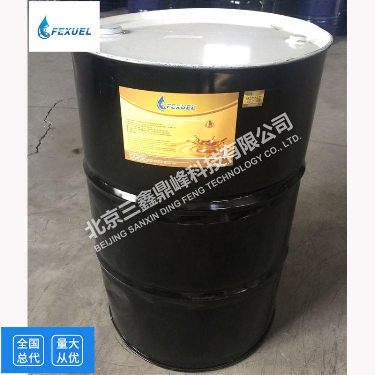 CPI冷冻油CPI-4214-320冷冻机油CPI320空调压缩机油208L包装