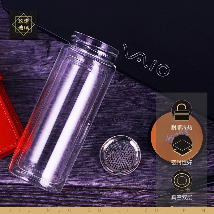 玻璃杯双层玻璃杯泡茶杯子礼品水杯创意礼盒 公司赠品杯子