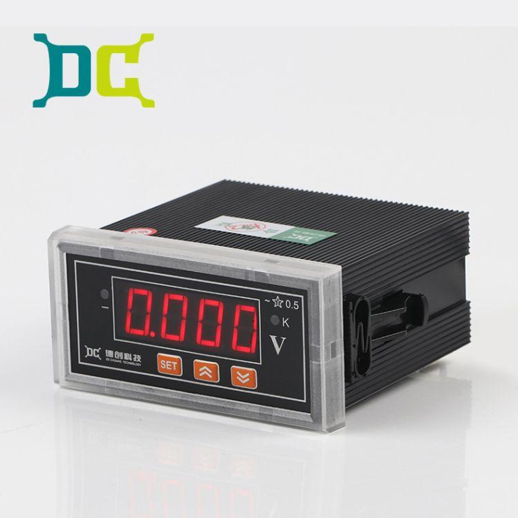 数显电测仪表 DCX96B-DU三相多功能电力仪表 智能网络仪器仪表